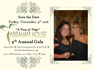 save-the-date-gala-2016